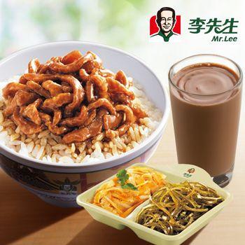 【北京】李先生牛肉面-美团
