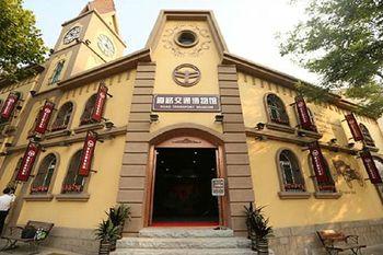 【火车站/团岛】青岛道路交通博物馆成人票-美团