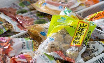 【上海】齐善素食-美团