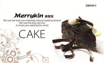 【西安】Merrykin麦里金-美团