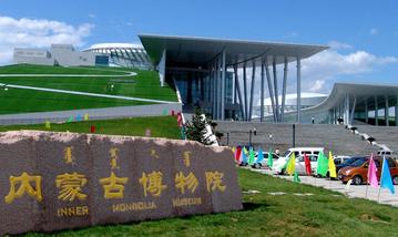 """【呼和浩特出发】内蒙古博物院、公主府公园纯玩1日跟团游*花心""""蒙""""动-美团"""