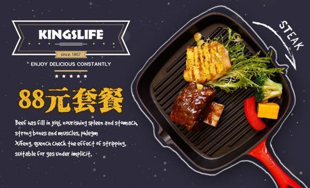 【人民广场】国王牛排品质单人餐1份,提供免费WiFi