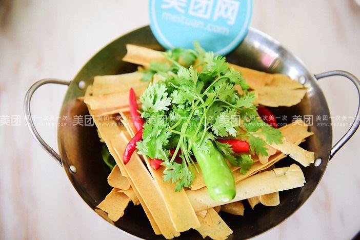 【北京木桶鱼特色火锅团购】木桶鱼特色火锅6-8人餐
