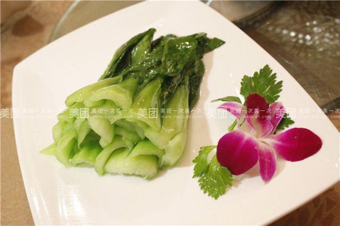 温州海参汤的做法