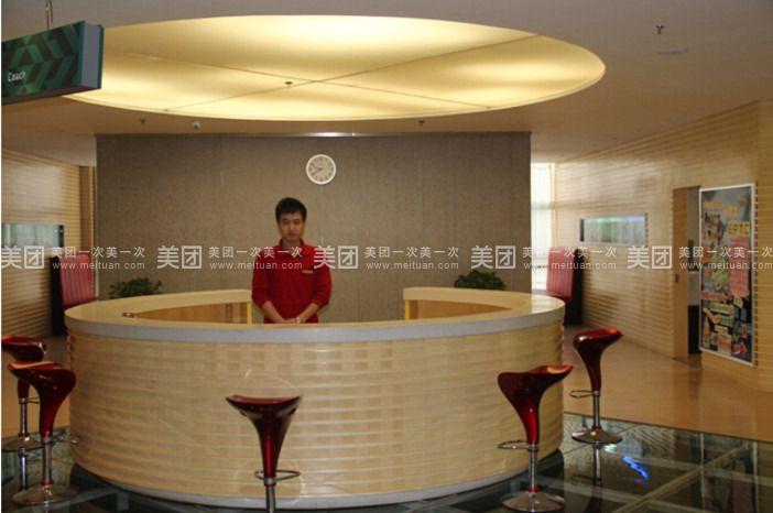 太原花园国际大酒店-美团