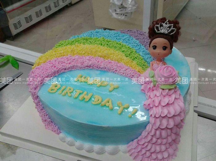 【七台河味奇蛋糕团购】味奇蛋糕皇家小公主蛋糕团购