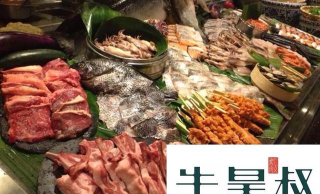 美团网:长沙今日自助餐团购:【牛皇叔自助海鲜烤肉/涮涮锅】6人晚餐自助,提供免费WiFi