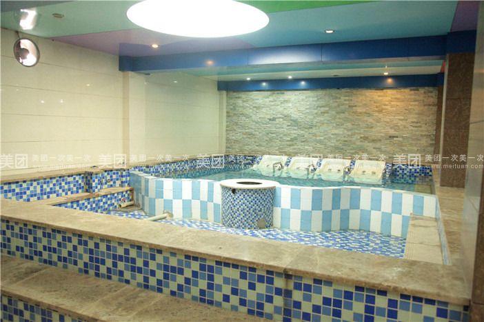 度假大浴场