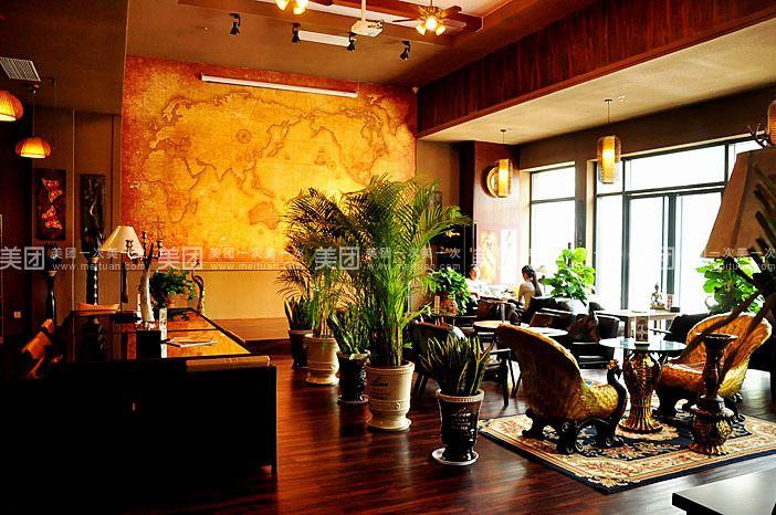 南纬8度咖啡厅