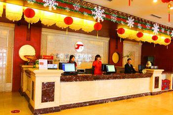 【大东门】金色嘉年华温泉商务宾馆-洗浴汗蒸票-美团