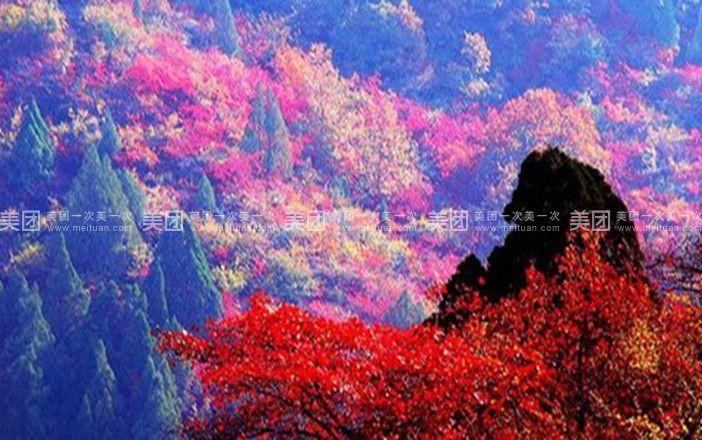 北京香山公园休闲一日