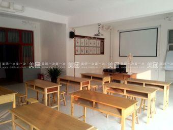 康宁中医针灸推拿职业培训学校