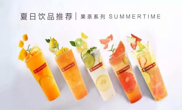 :长沙今日团购:【皇茶royaltea】饮品6选1,建议单人使用,提供免费WiFi