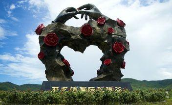 【亚龙湾】亚龙湾国际玫瑰谷门票(成人票)-美团