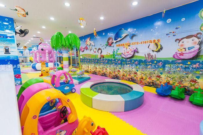 【北京乐贝儿儿童乐园团购】乐贝儿儿童乐园乐贝儿
