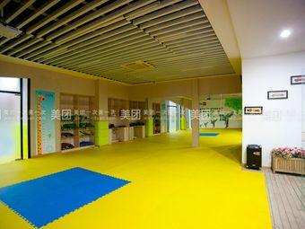 一迦国际跆拳道培训机构(山市店)