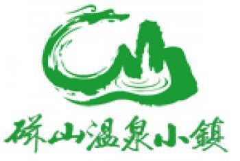 【福山区】磁山温泉-美团