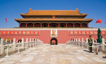 【太原出发】北京天安门、故宫博物院、颐和园等3日跟团游*太原到北京旅游线路-美团