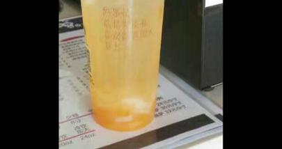 【博兴等】泓花会饮品-美团