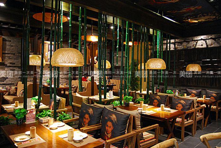 京望创意餐厅