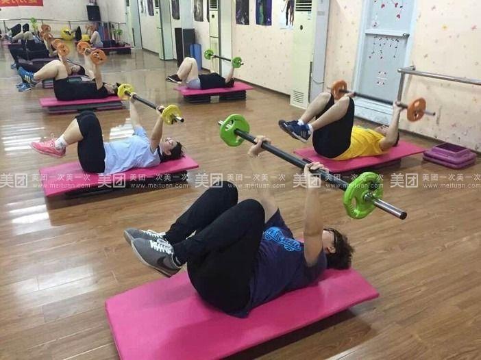 健力美超级运动训练营可以减脂的减肥图片