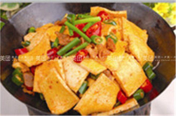 千叶豆腐能烧烤吗 千叶豆腐加工设备价格 烤面筋酱料配方 豆腐磨具