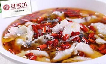 【北京】红菜坊-美团