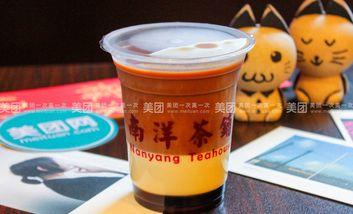 【上海】人在茶在-美团