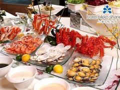 上海日航饭店Serena Cafe的图片