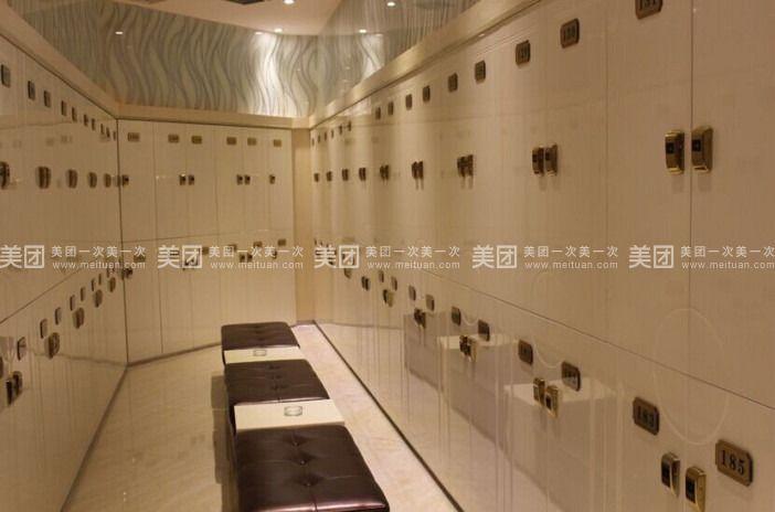 重庆哪里有洗浴全套