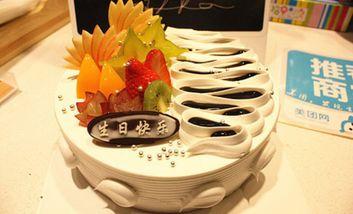 【上海】天野草莓-美团