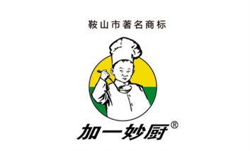 【鞍山】加一妙厨-美团
