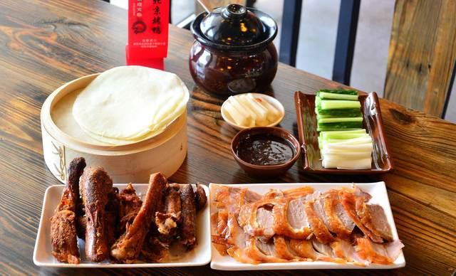 :长沙今日团购:【北京烤鸭仙乔连锁】精品烤鸭小份1份,提供免费WiFi