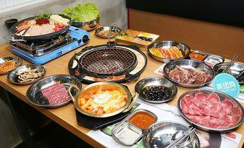 【上海】绅士韩式炭烤-美团