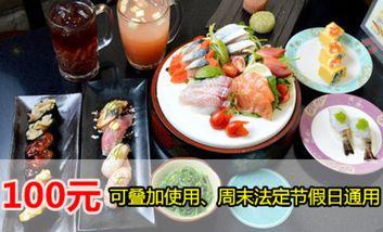 【广州】花田寿司-美团