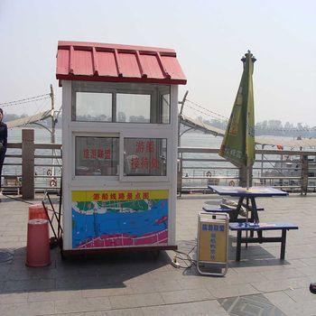 【江边】鸭绿江1号码头游船票(成人票)-美团