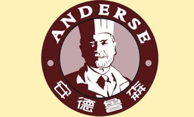 安德鲁森蛋糕,仅售149.8元!价值168元的蛋糕6选1,约8英寸,图形。