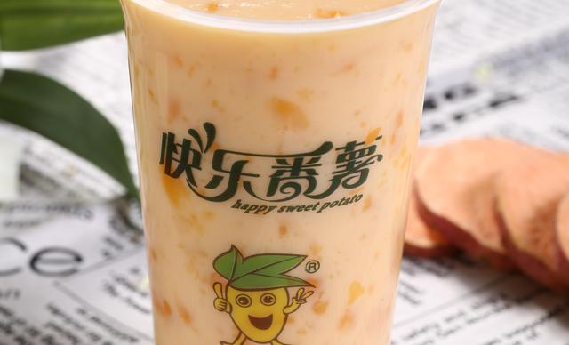 快乐番薯小吃店【椰果奶茶】,仅售1元!价值6元的【椰果奶茶】1杯。