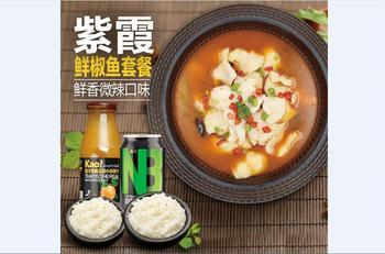【北京】kao!烤肉饭-美团