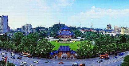 【其它】西汉南越王博物馆门票+广州博物馆门票+中山纪念堂门票(成人票)-美团