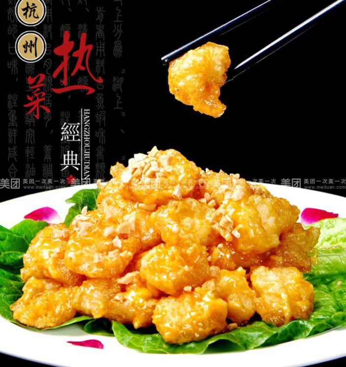 椒盐竹节虾_