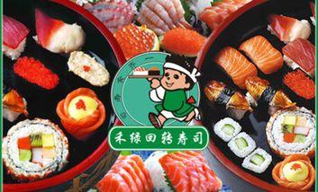 【郑州】禾绿回转寿司-美团