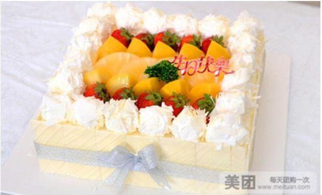 10英寸水果蛋糕1个,约10英寸,圆形
