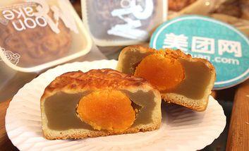 【鞍山】好味道法式专业烘焙-美团