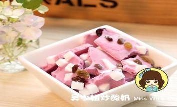 【南京】吴小姐炒酸奶-美团
