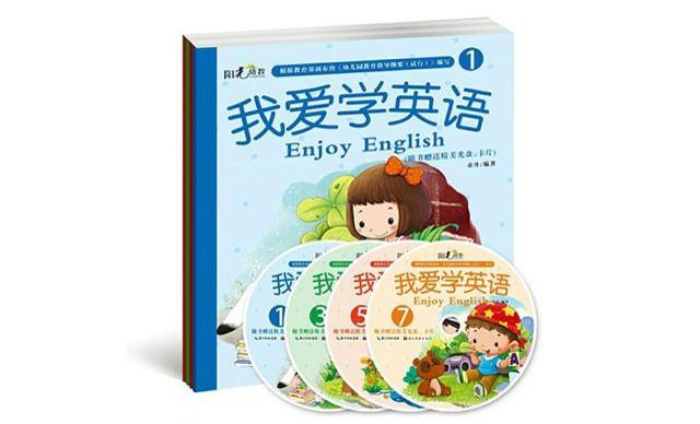 城堡的英文 城堡的英文单词 魔法城堡的英文