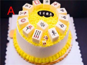【巴中等】喜洋洋蛋糕-美团