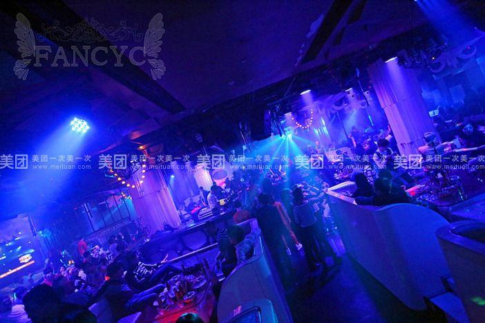 【秦皇岛幻城酒吧团购】幻城酒吧3-4人餐团购 价格