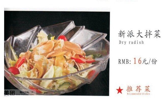 【商丘老虎杠子鸡团购】老虎杠子鸡4-6人餐团购|图