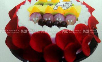 【郑州】艾克蛋糕-美团